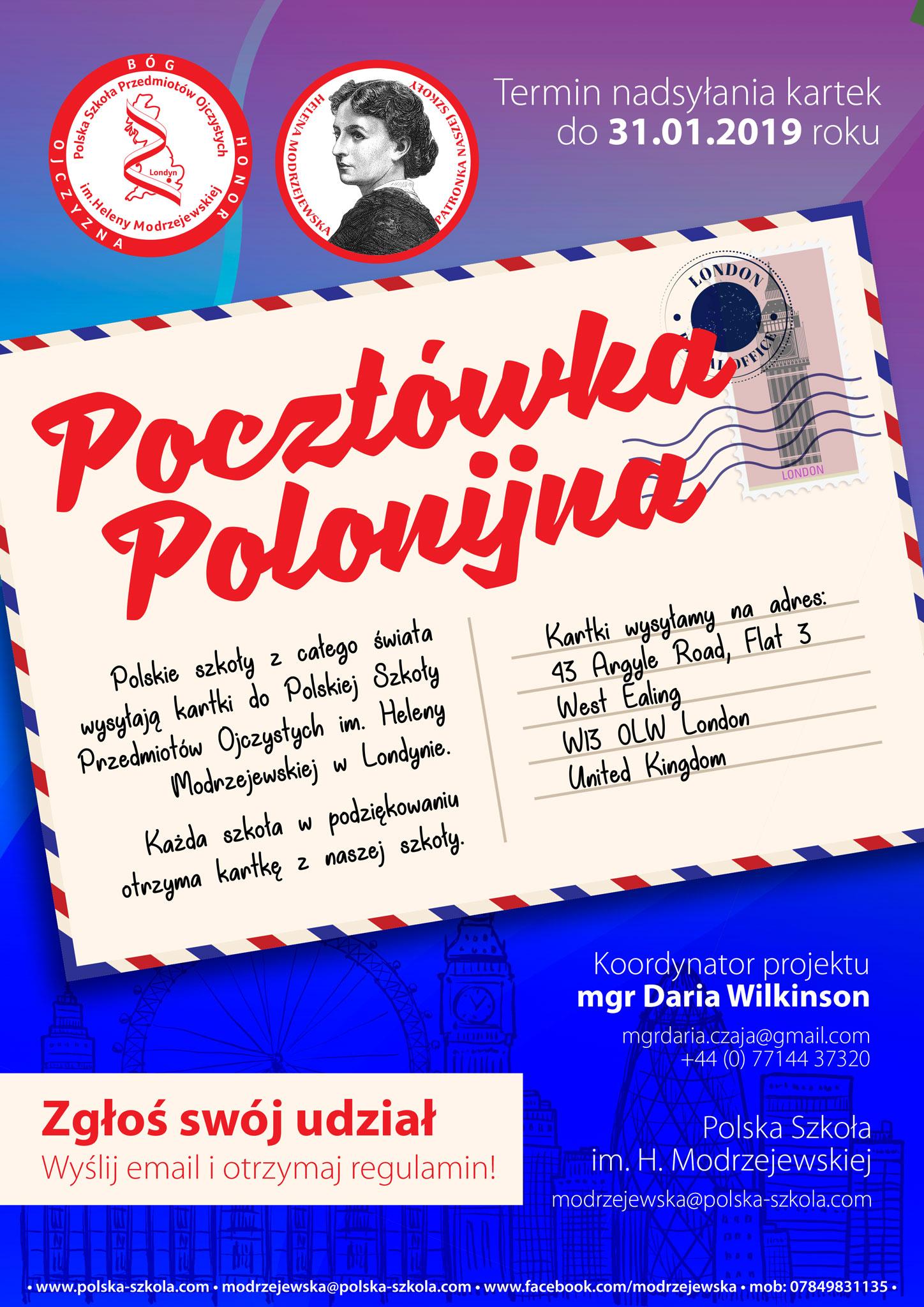 POCZTÓWKA Plakat Home